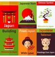 Japan mini posters vector