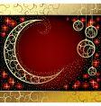 Moon illustration vector