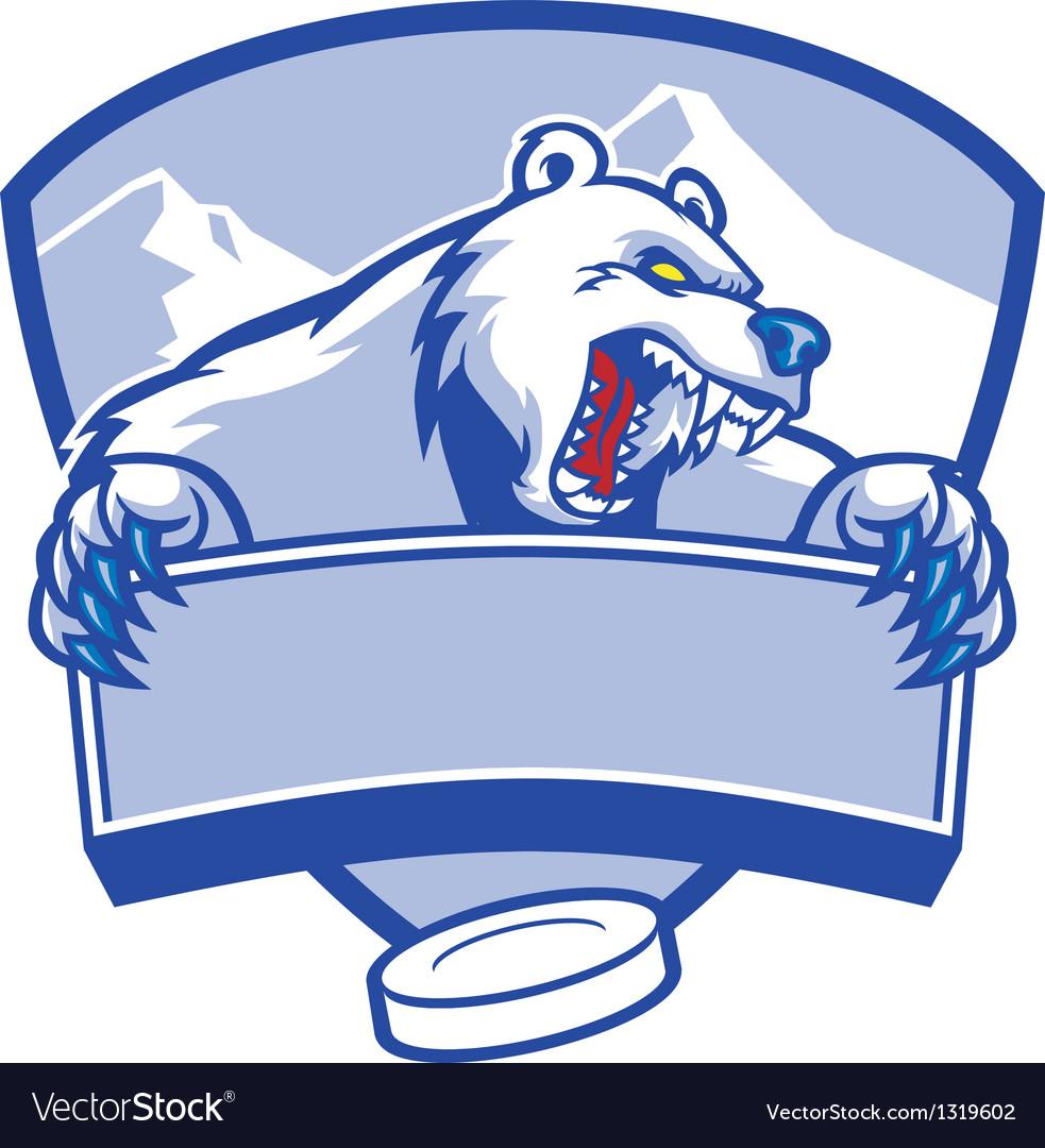 Polar bear mascot vector | Price: 1 Credit (USD $1)