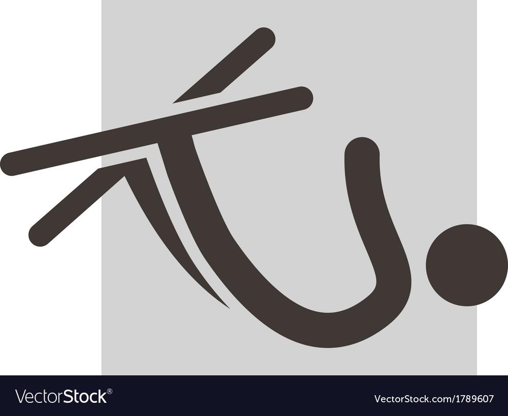 Freestyle icon vector   Price: 1 Credit (USD $1)