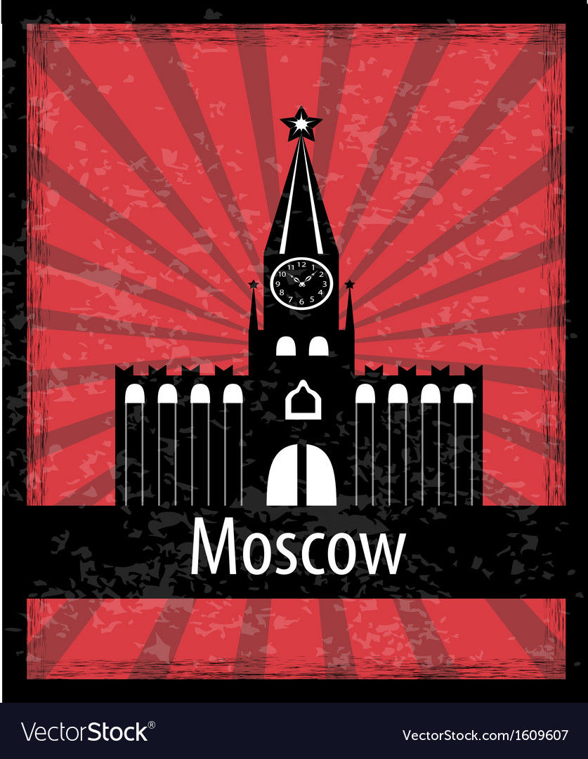 The moscow kremlin vector | Price: 1 Credit (USD $1)