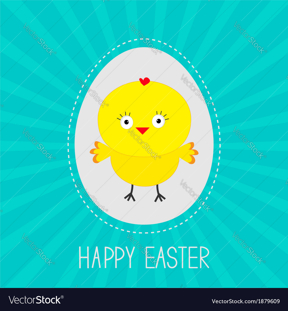 Easter chicken inside egg sunburst card vector | Price: 1 Credit (USD $1)