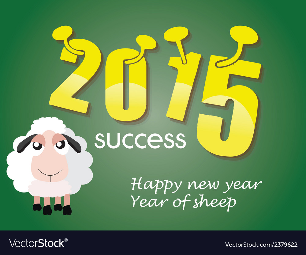 Happy new year 2015 year of sheep vector | Price: 1 Credit (USD $1)