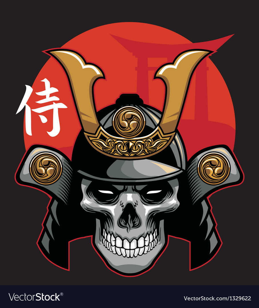 Skull wearing samurai armor vector | Price: 5 Credit (USD $5)