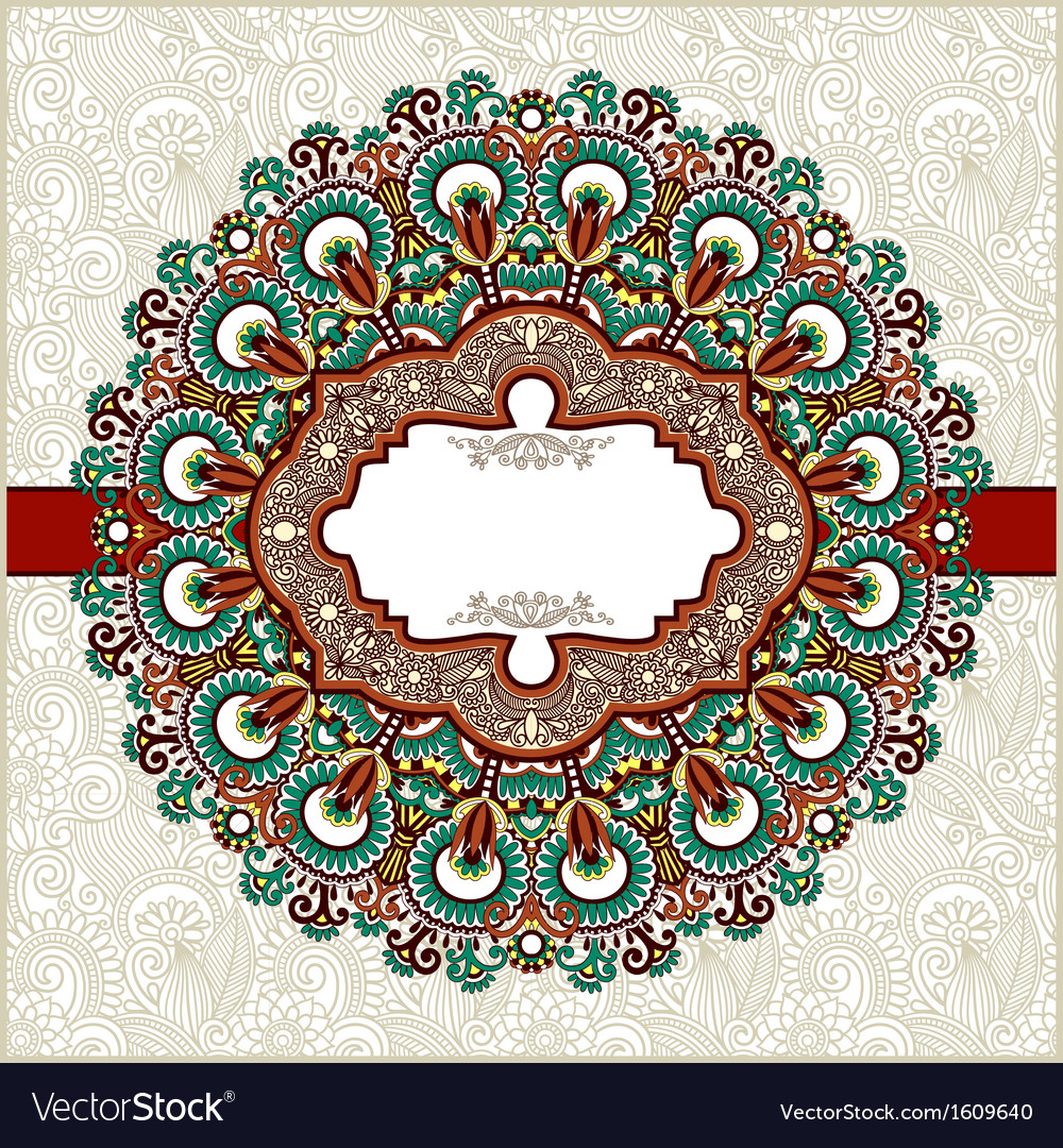 Ornate vintage template with ornamental floral bac vector | Price: 1 Credit (USD $1)