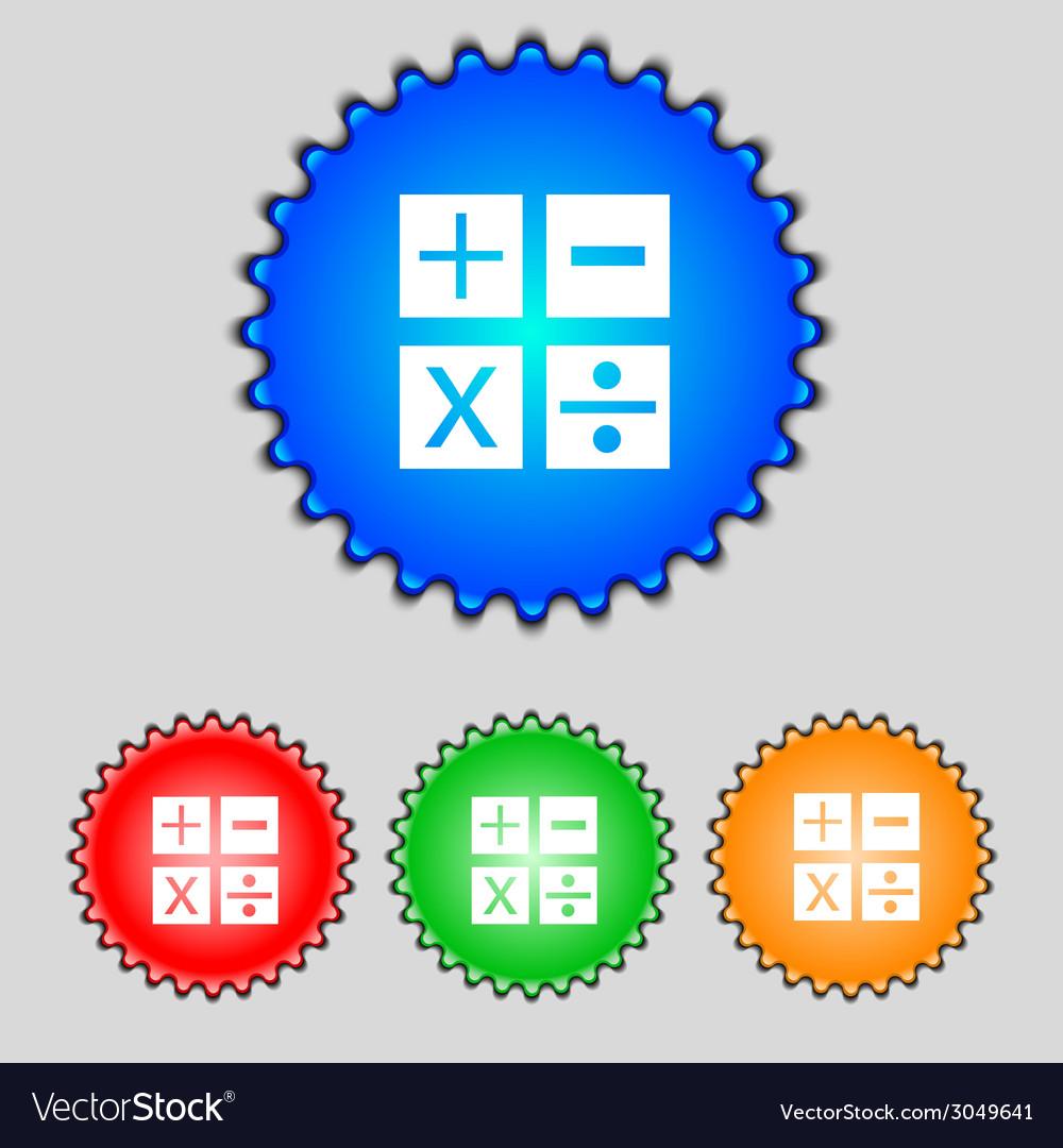 Multiplication division plus minus icon math vector   Price: 1 Credit (USD $1)