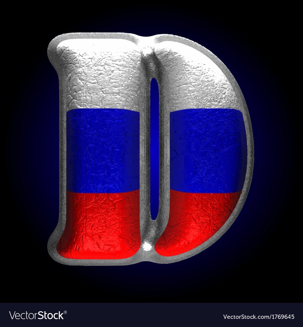 Russian metal figure d vector | Price: 1 Credit (USD $1)