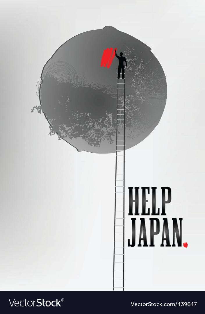 Help japan vector | Price: 1 Credit (USD $1)