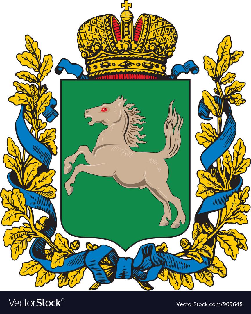 Tomsk gubernia vector   Price: 1 Credit (USD $1)