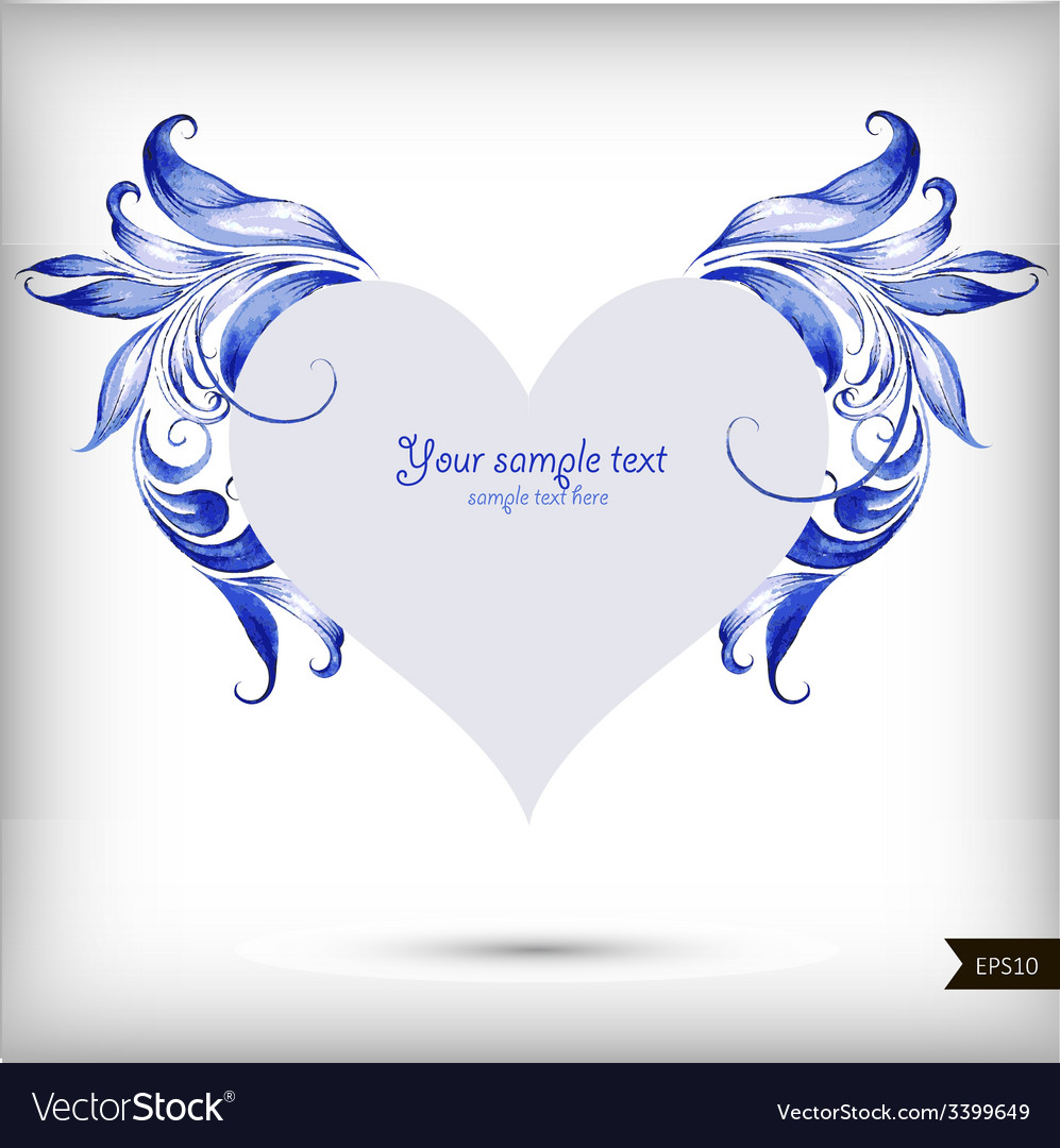 Beautiful heart for valentines day background vector | Price: 1 Credit (USD $1)