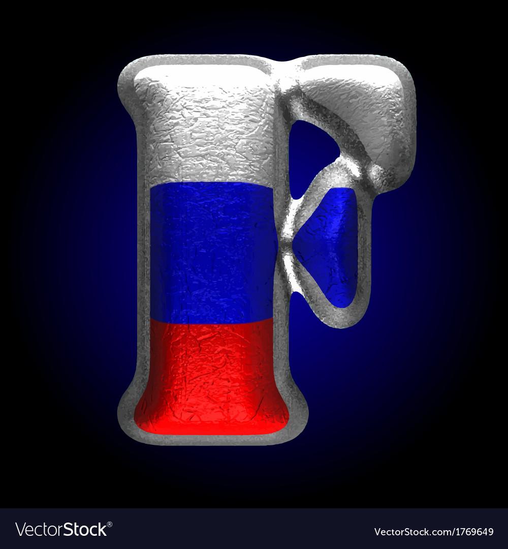 Russian metal figure f vector | Price: 1 Credit (USD $1)