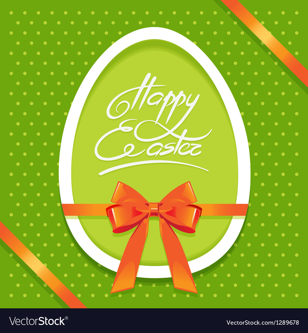 Greeting card with easter egg symbol vector | Price: 1 Credit (USD $1)