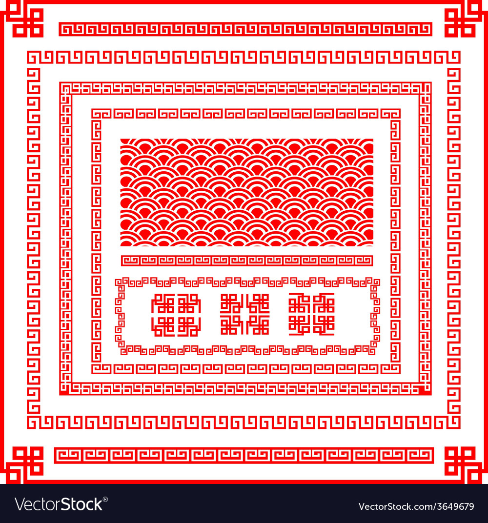 Chinese style border decoration element for design vector | Price: 1 Credit (USD $1)