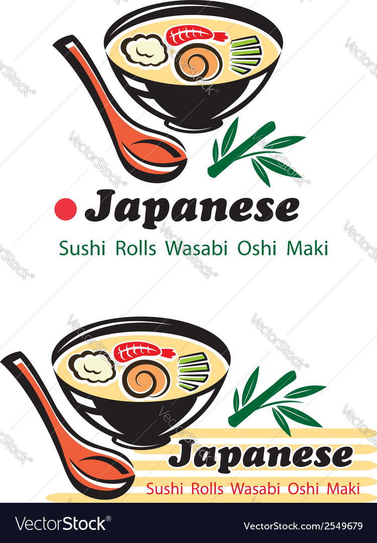 Japanese cuisine for restaurant design vector | Price: 1 Credit (USD $1)
