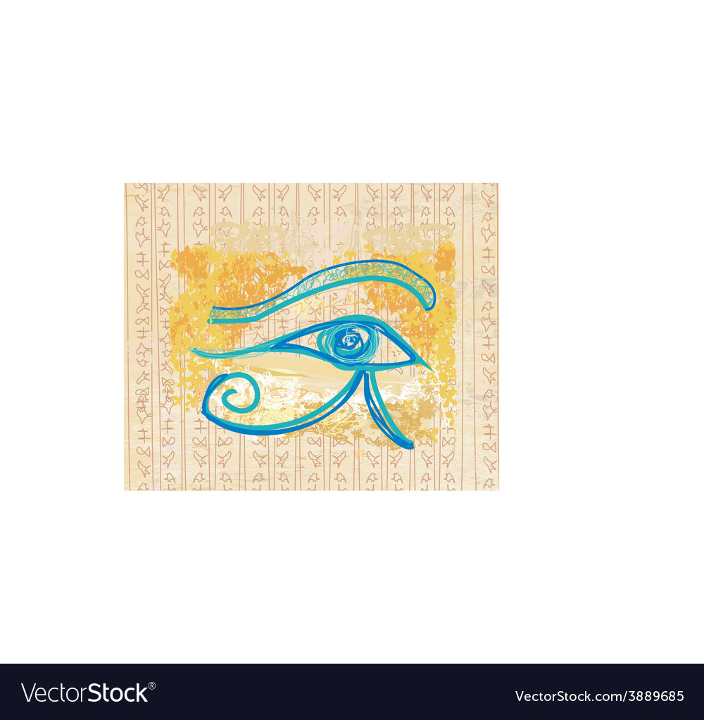 Eye of horus vector | Price: 1 Credit (USD $1)