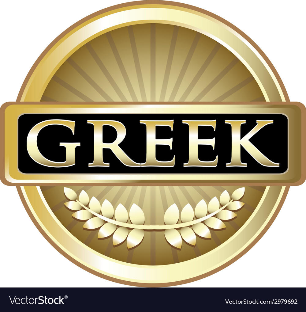 Greek gold label vector | Price: 1 Credit (USD $1)