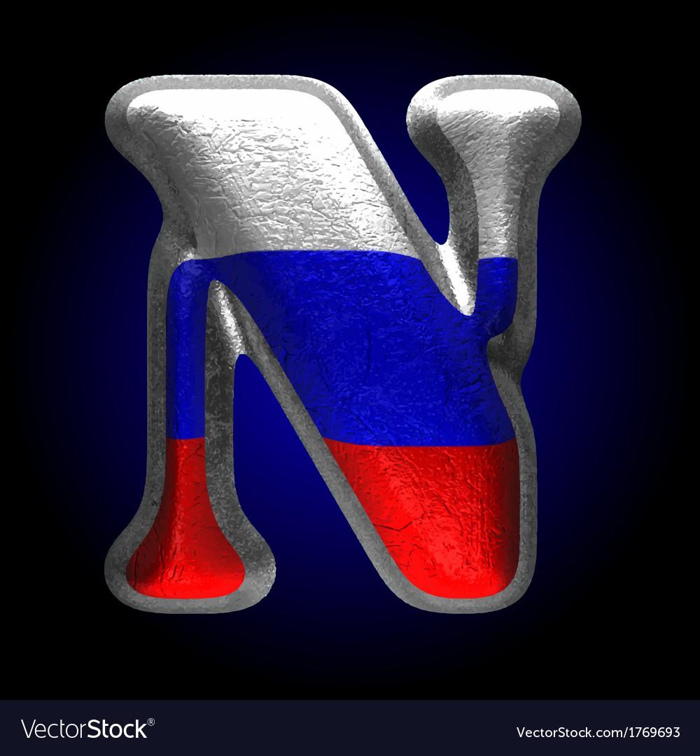 Russian metal figure n vector | Price: 1 Credit (USD $1)