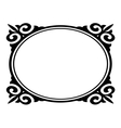 Oval ornamental frame vector