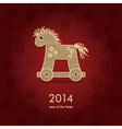 2014 new year card vector