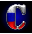 Russian metal figure c vector