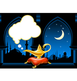 Magic lamp and arabic city skyline vector