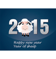 Happy new year 2015 year of sheep vector