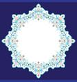 Circular islamic background four vector