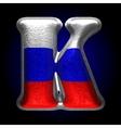 Russian metal figure k vector