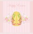 Easter egg on grunge background vector