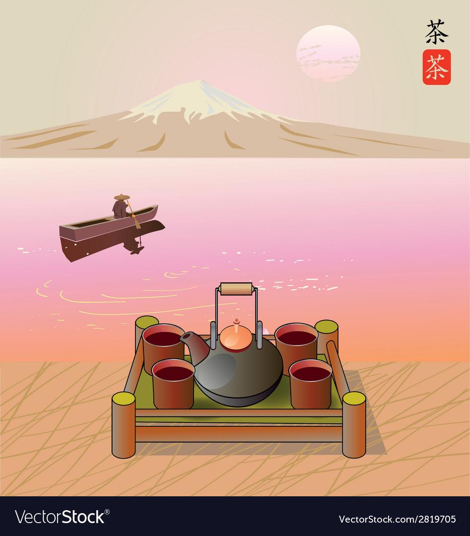 Tea ceremony menu coffee vector | Price: 1 Credit (USD $1)