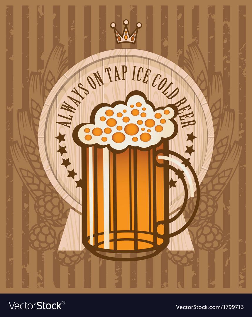 Beer keg vector | Price: 1 Credit (USD $1)