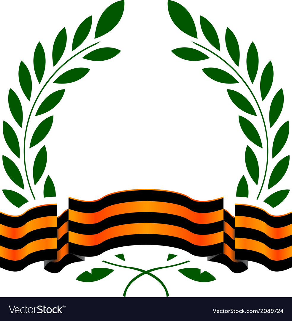 Georgievsy ribbon and laurel wreath vector | Price: 1 Credit (USD $1)