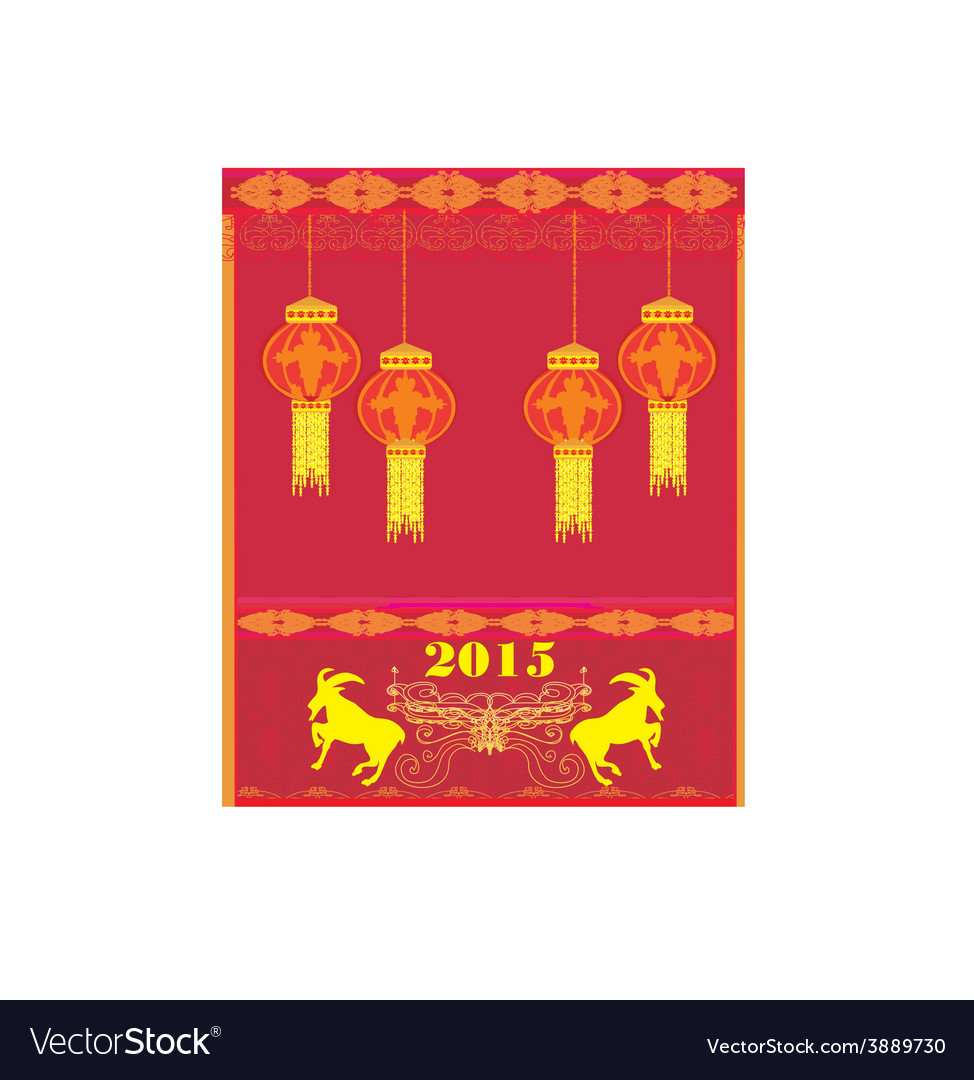 Year of the goat chinese mid autumn festival vector | Price: 1 Credit (USD $1)