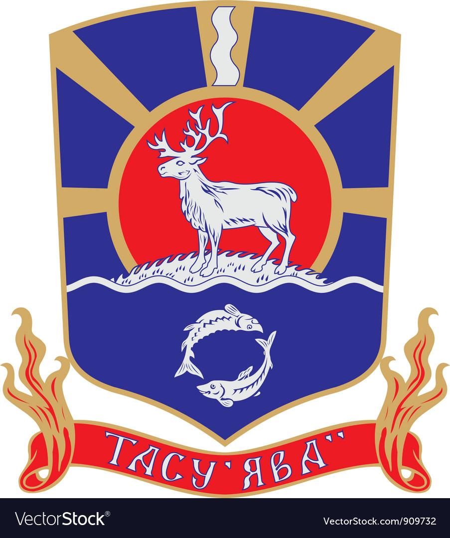 Tazovsky rayon vector | Price: 1 Credit (USD $1)