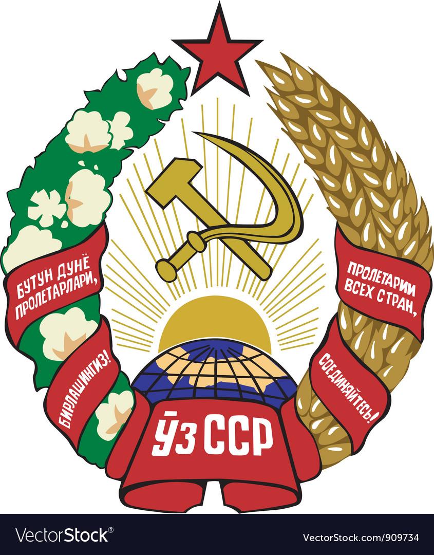 Uzbek soviet socialist republic vector | Price: 1 Credit (USD $1)