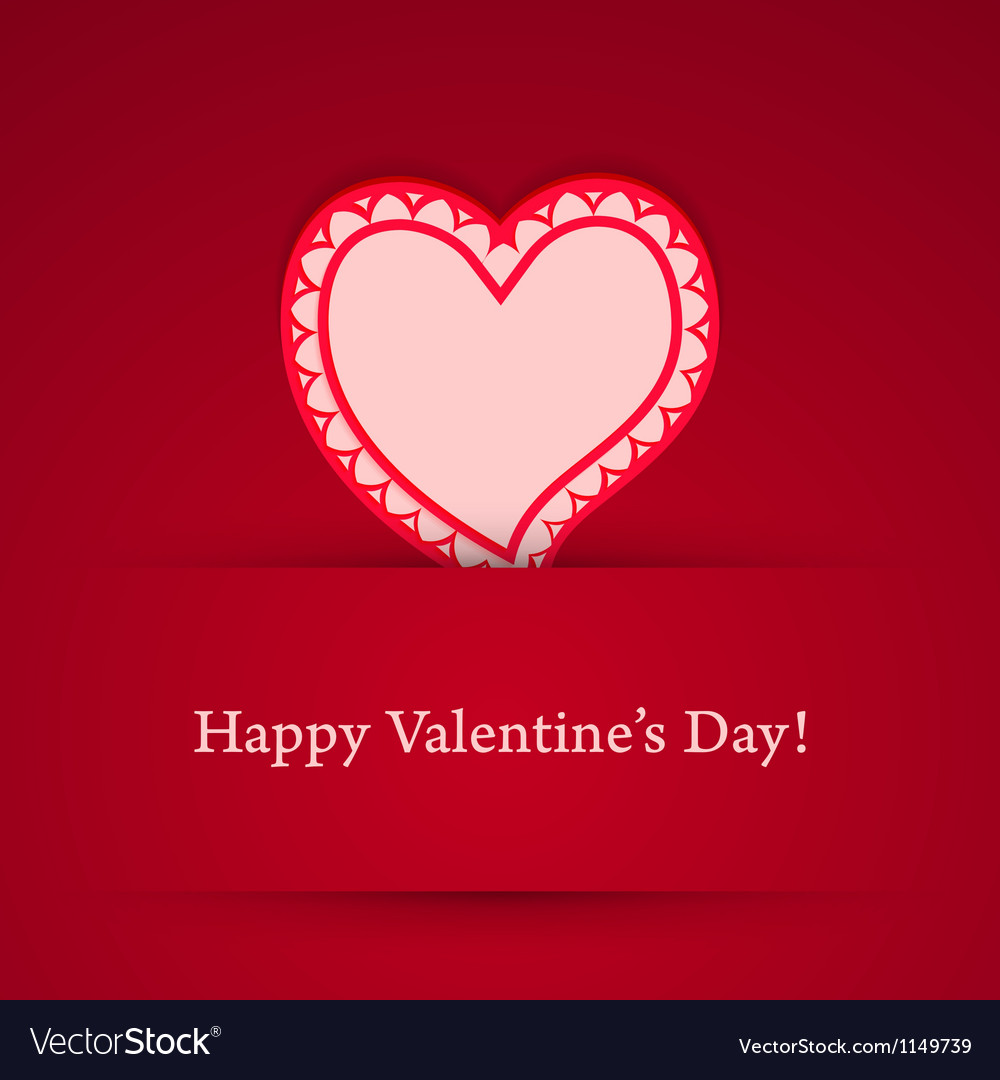 Valentine day heart sticker vector | Price: 1 Credit (USD $1)