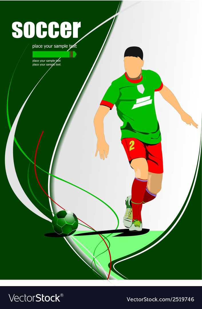 Al 0323 football vector | Price: 1 Credit (USD $1)
