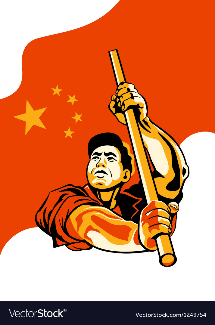 Chinese worker vector | Price: 3 Credit (USD $3)