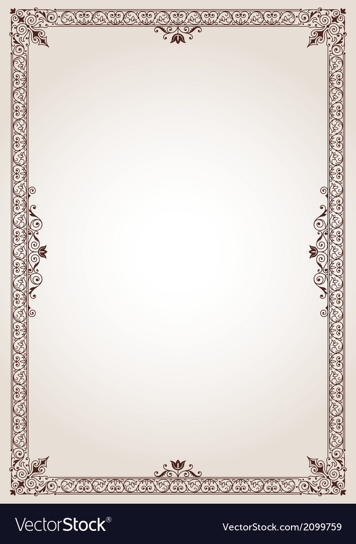Decorative border frame vector | Price: 1 Credit (USD $1)