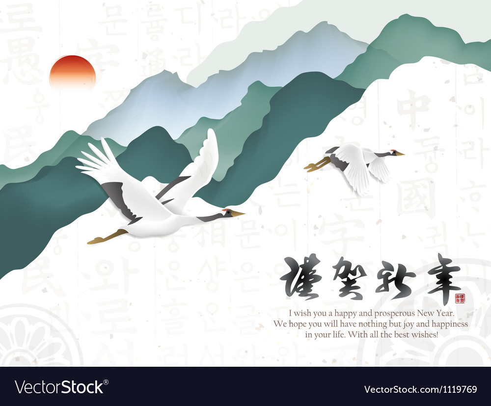 New year greeting cards decorated with crane vector | Price: 1 Credit (USD $1)