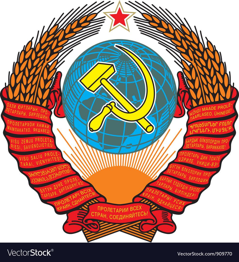 Union of soviet socialist republics vector | Price: 1 Credit (USD $1)