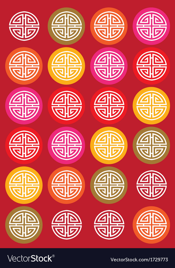 Ornate circles background vector   Price: 1 Credit (USD $1)