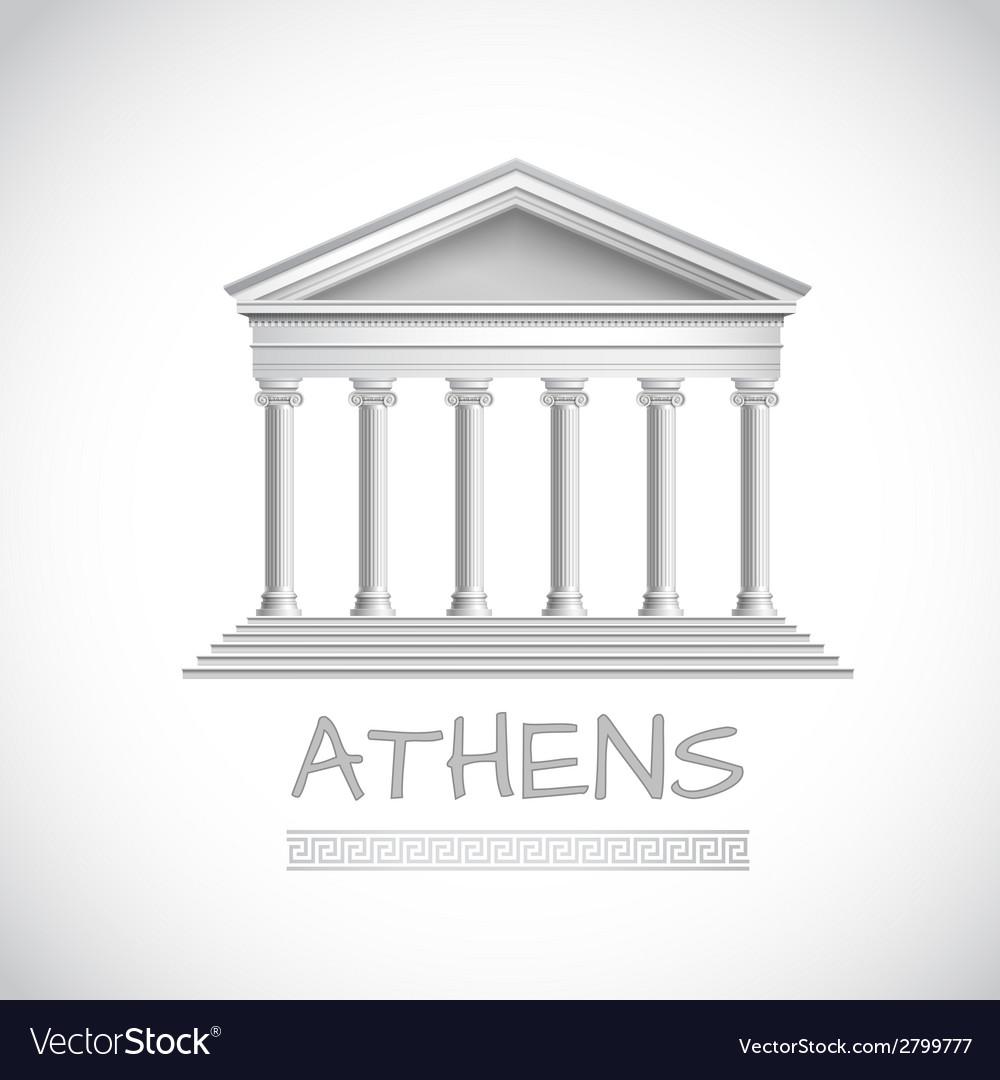 Athens temple emblem vector | Price: 1 Credit (USD $1)