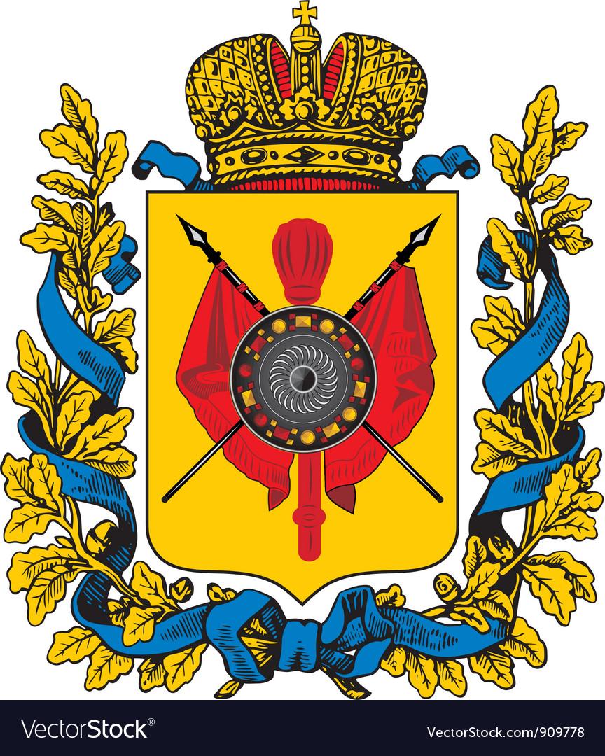 Tobolsk gubernia vector   Price: 1 Credit (USD $1)
