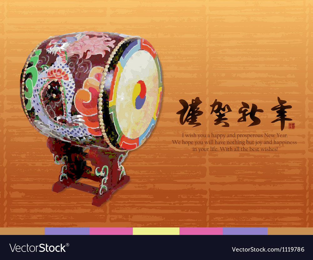 Korean traditional a big drum new year card vector | Price: 1 Credit (USD $1)