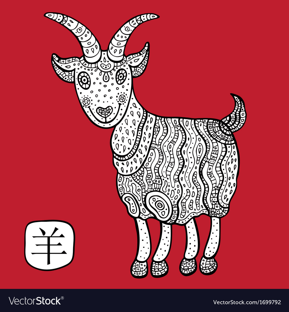 Chinese zodiac animal astrological sign goat vector | Price: 1 Credit (USD $1)