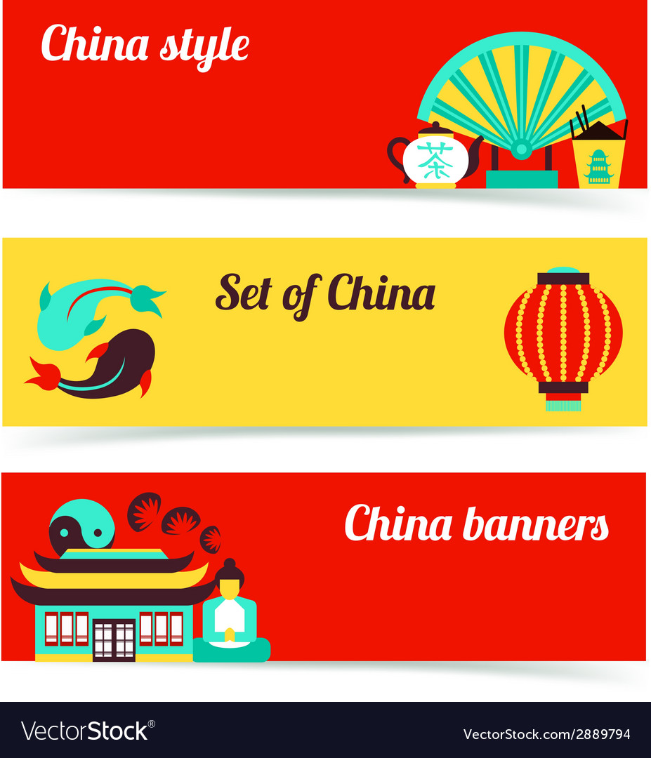 China banner set vector | Price: 1 Credit (USD $1)