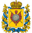 Tobolsk gubernia vector