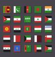 Asia middle east flag icon set metro style vector