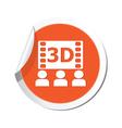 3d cinema icon orange sticker vector